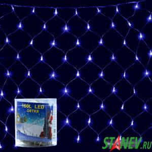 Гирлянда комнатная СЕТКА 160 LED синий с контроллером 1,5мХ1,5м  1-60