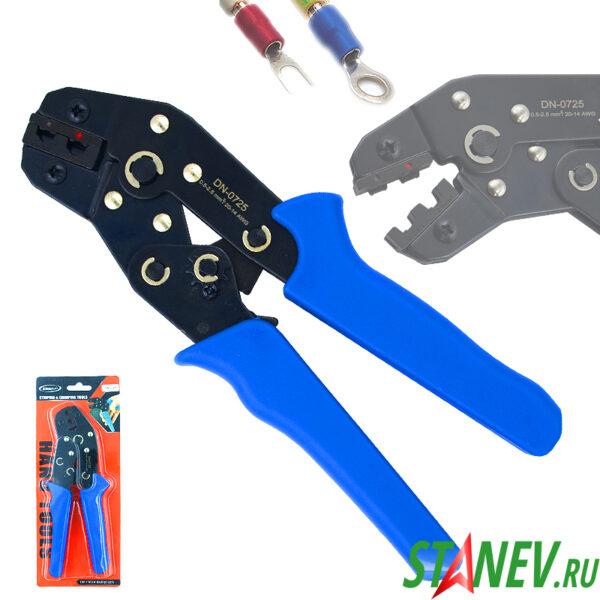 Инструмент для обжима наконечников гильз клещи DN-0725 0.5-2.5мм 10-40