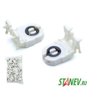 Электрический патрон G13 вставной для люминесцентных ламп Т8 100-1000