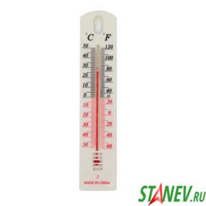 Термометр универсальный С-1301 на улицу и в дом 10-100