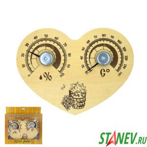 ТЕРМО СБО-3ТГ Термометр для бани и сауны с гирометром 1-20