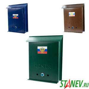Почтовый ящик для частного дома металлический ПОЧТА с замком 3-и цвета -10