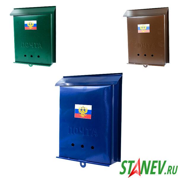 Почтовый ящик для частного дома металлический ПОЧТА без замка 3-и цвета -10