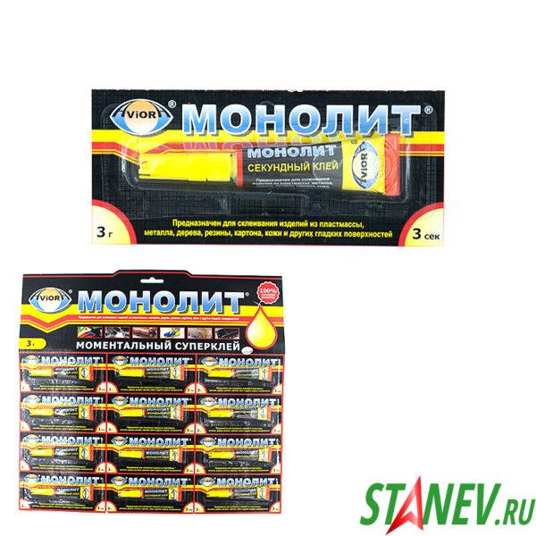 Супер клей Aviora МОНОЛИТ 3гр. универсальный BL12 12-288