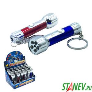 Фонарь брелок 2 режима для ключей с лазерным рисунком YYC-805 1-24