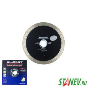 Отрезной алмазный диск по керамограниту 125 мм мокрый рез X-PERT 1-10