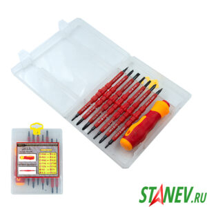 Набор Диэлектрических отверток 8во1 модель №2028 1-10