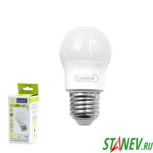 G45F Лампа светодиодная Шарик-Е27 15Вт 4500К естественный белый свет General 10-100