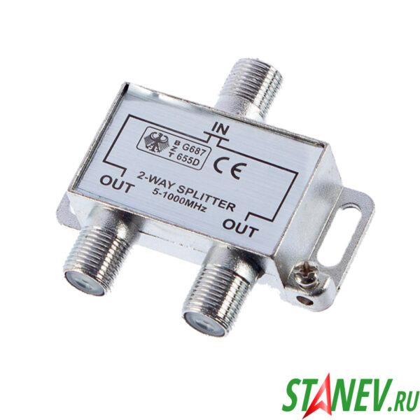 Делитель сплиттер антенный Краб разветвитель на 2 ТВ под F разъем серебро 10-50-500