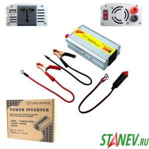 Автопреобразователь напряжения c 12V на 110V  мощность 1000W 1-10