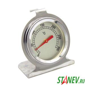 Термометр для Духовки бытовой ТБД 10-50