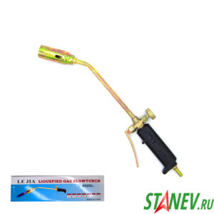 Кровельная газовоздушная горелка ГВ-35см-Ф с регулятором и фиксатором на ручке 4-100