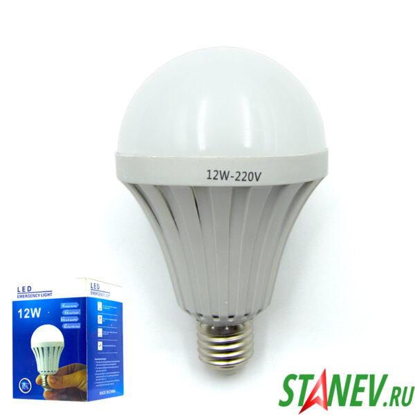 Аварийная лампа светодиодная LED 12Вт цоколь Е27 работа от сети и от рук аккумулятор 1-100