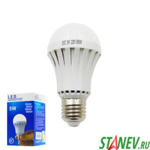 Аварийная лампа светодиодная LED 5Вт цоколь Е27 работа от сети и от рук аккумулятор 1-100