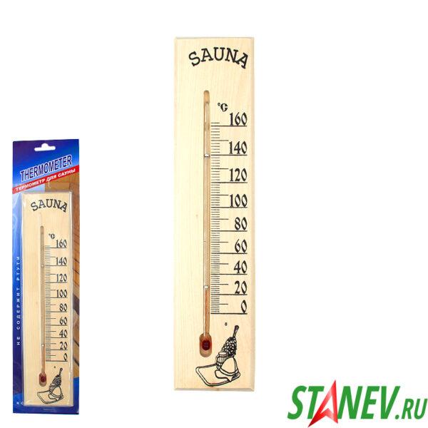 Термометр для сауны ТСС-2  Большой в блистере 1-50