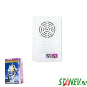 Дверной звонок проводной электрический 220В ДИН-ДОН 1 мелодия полифония 1-20