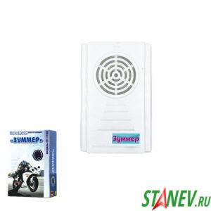 Дверной звонок проводной электрический 220В ЗУММЕР 1 мелодия 1-20