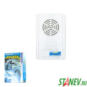 Дверной звонок проводной электрический 220В РУЧЕЕК 1 мелодия 1-20