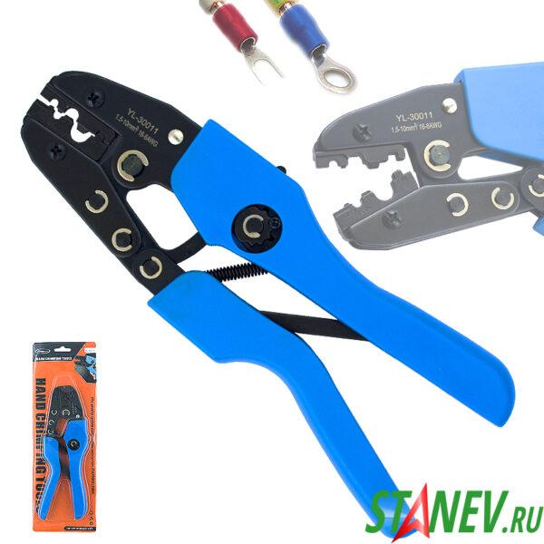 Инструмент для обжима и опрессовки наконечников YL-30011  1.5-10мм 10-40