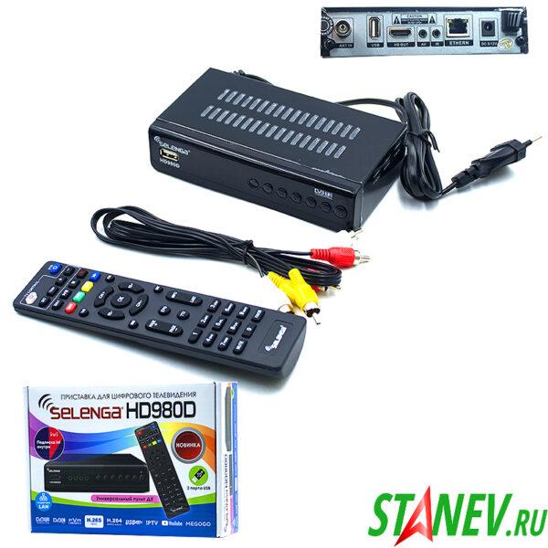 SELENGA HD 980D Приставка для цифрового телевидения DVB T2 DVB T DVB C 1-1