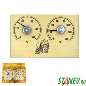 ТЕРМО СБО-2ТГ Термометр для бани и сауны с гигрометром 1-20