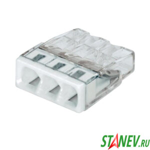 Соединительная самозажимная клемма для быстрого монтажа EU2.5 мм2  3-проводная 200-10000