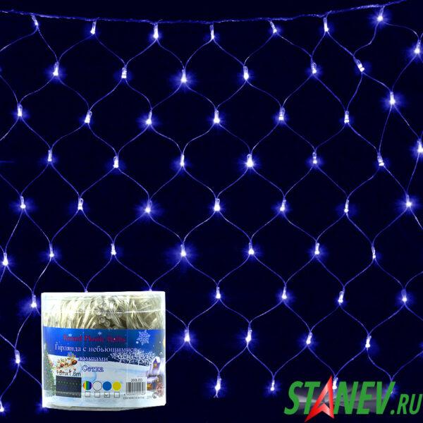 Гирлянда комнатная СЕТКА 200 LED синий с контроллером 1,8мХ1,8м 1-60