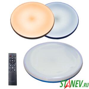 Декоративный управляемый светильник LED VIALATTE 72Вт с пультом 500х450х70мм General 1-1
