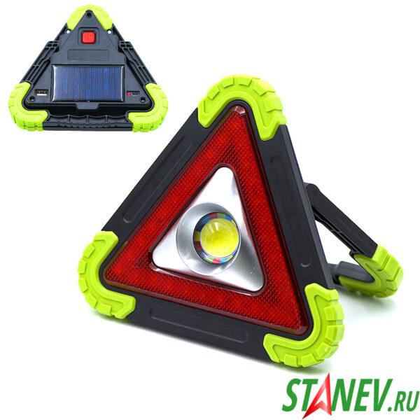 Фонарь автомобильный светодиодный малый Авто-Знак JX-6606 1-60