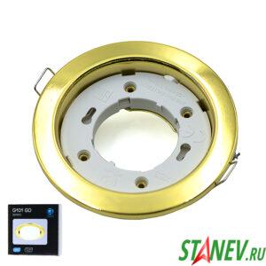 Светильник точечный встраиваемый спот GX53 металлический золото Н-38 без лампы потолочный 10-50