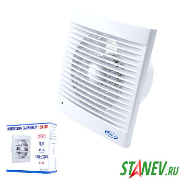 Бытовой вентилятор для вытяжки в ванной в туалет 150мм 18Вт белый Standart Luxe 1-20