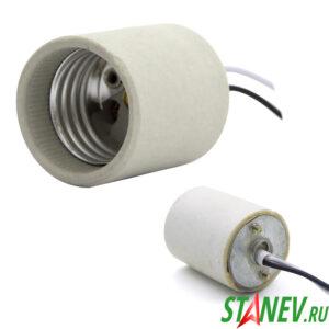 Электрический патрон керамический Е27 с проводом для ламп 100-500