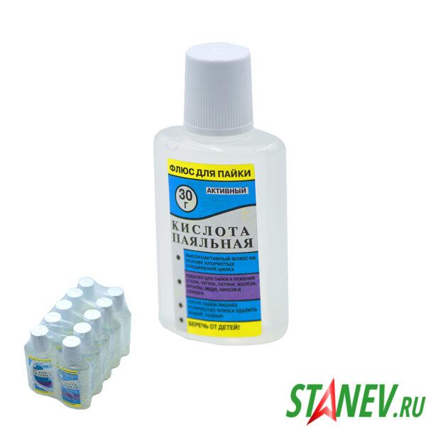 Флюс Кислота паяльная 30 мл пластик флакон активный для пайки никеля меди 10-330