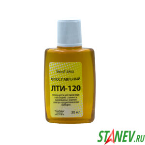 Флюс паяльный нейтральный ЛТИ-120 для пайки оцинкованных изделий меди пластик флакон 30 мл 10-360