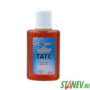 Флюс паяльный нейтральный ТАГС глицериновый для пайки РЭА  меди стали пластик флакон 30 мл 10-360
