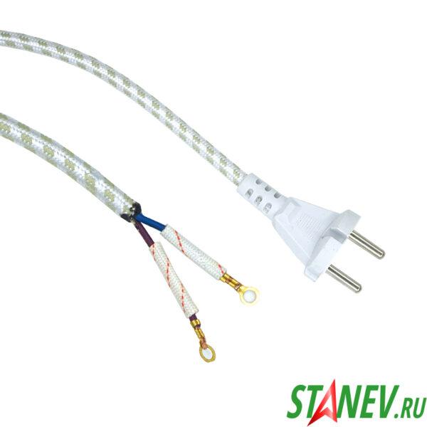 Шнур для утюга S-Универсальный в тканевой оплетке 1.5 м с клеммами S 50-250