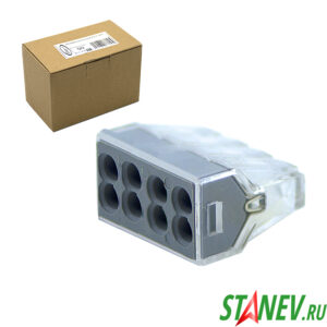 Клеммный зажим РСТ-108 50-2500