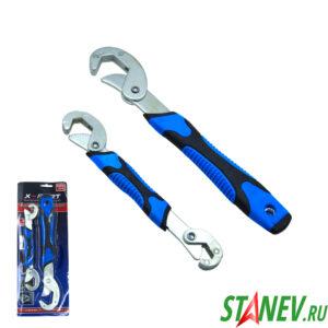 Ключи быстрозажимные набор 2 шт SNAB N GRIP с разным захватом 9-32мм 1-12