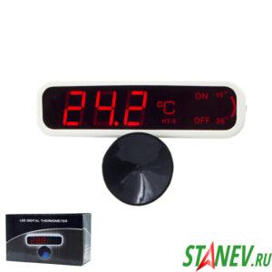 Электронный термометр для аквариумов HT-8 бытовой водонепроницаемый 1-100
