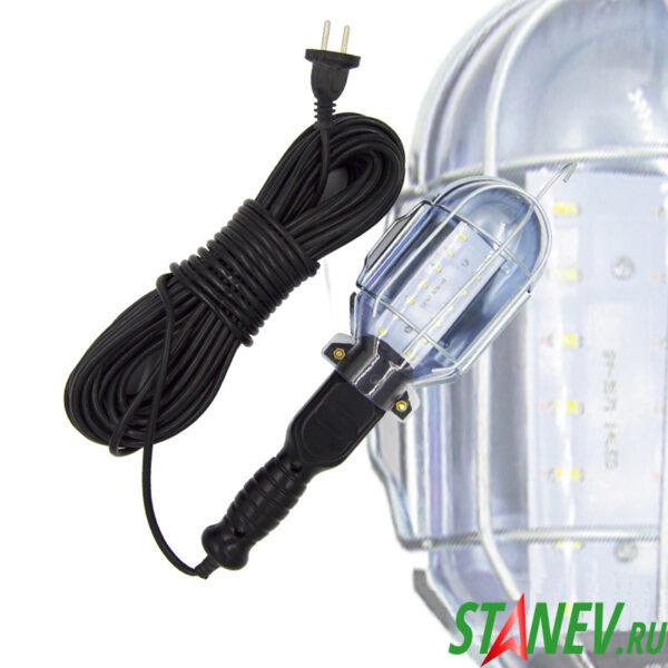Светильник переносной светодиодный LED с решеткой провод 15м с выключателем 1-50