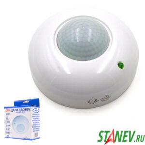 Standart luxe Инфракрасный датчик движения потолочный ST07 360 градусов IP20 6м 1-50