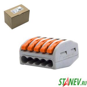 Монтажная клемма с рычагами РСТ-215 50-2500