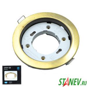 Светильник точечный встраиваемый спот GX53 металлический бронза Н-38 без лампы потолочный 10-50