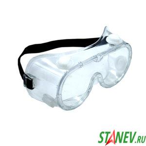 Очки защитные закрытые силиконовые с клапанами рабочие 20-200