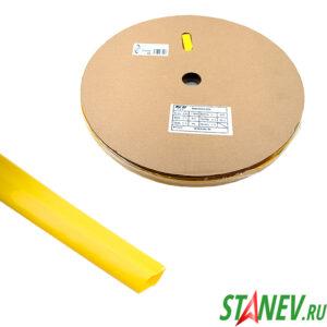 Термоусадка в бухте 10/5 цвет желтый -100м