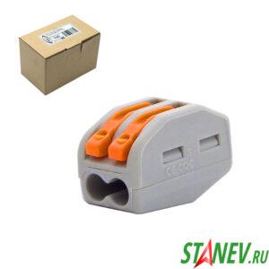 Монтажная клемма с рычагами РСТ-212 100-5000