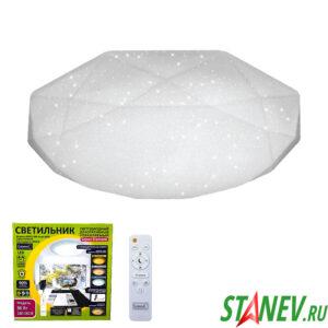 Декоративный управляемый светильник LED DIAMOND 96Вт с пультом 500х70мм General 1-1