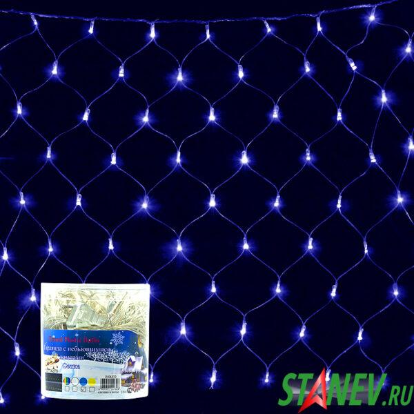 Гирлянда комнатная СЕТКА 240 LED синий с контроллером 2мХ2м  1-60