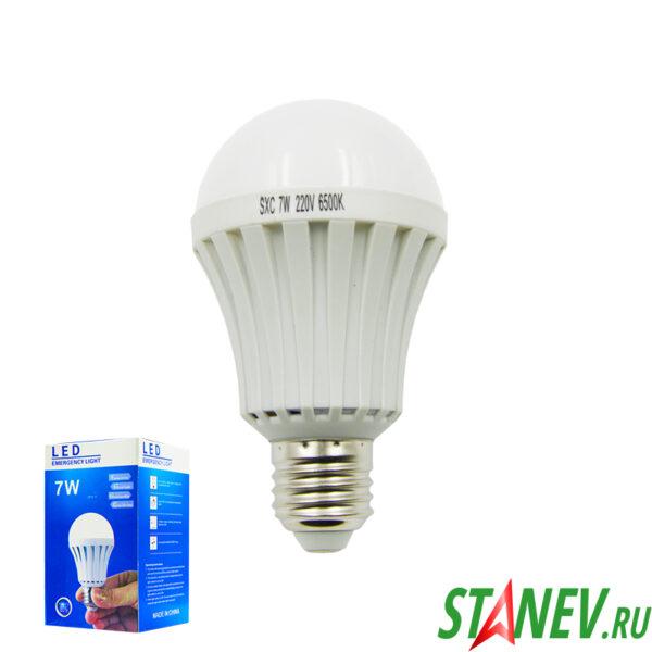 Аварийная лампа светодиодная LED 7Вт цоколь Е27 работа от сети и от рук аккумулятор 1-100