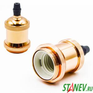 Декоративный электрический патрон в металле МЕДЬ 20-200